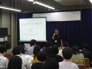 29.6.16玉川郵便局認サポ②